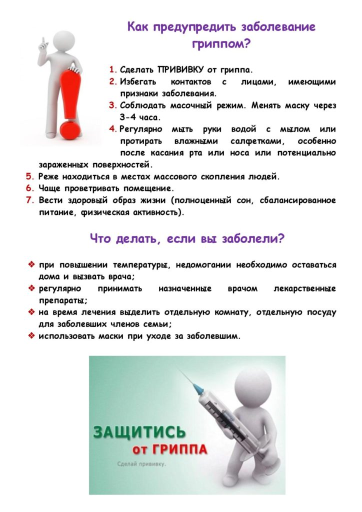 selection (1)-page-001